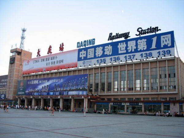 大庆火车站