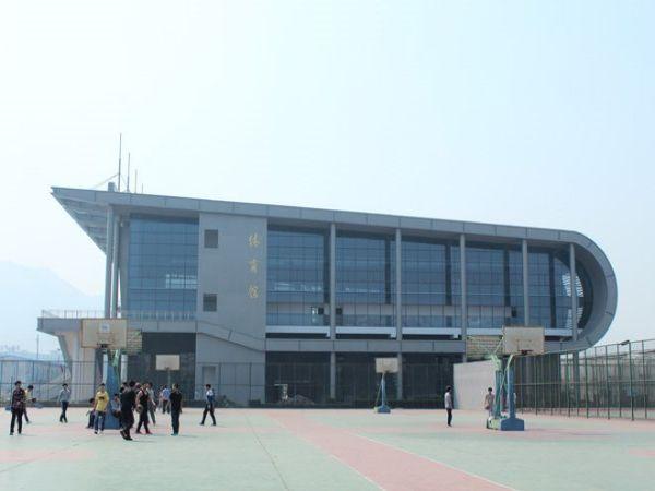温州科技职业学院体育馆